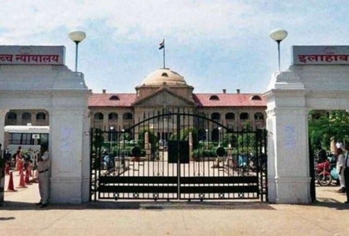 प्रदेश सरकार ने डायग्नोस्टिक केन्द्रों की जाँच शुल्क तय कर हाईकोर्ट  में प्रस्तुत की रिपोर्ट