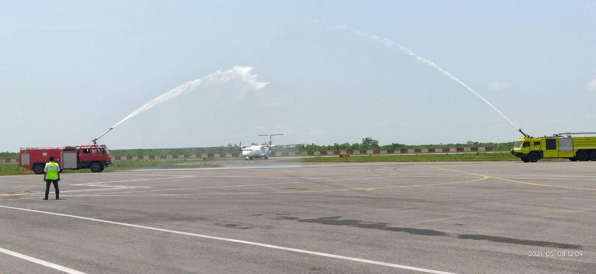 (अपडेट) रूपसी एयरपोर्ट से 38 वर्ष बाद नियमित हवाई सेवा शुरू