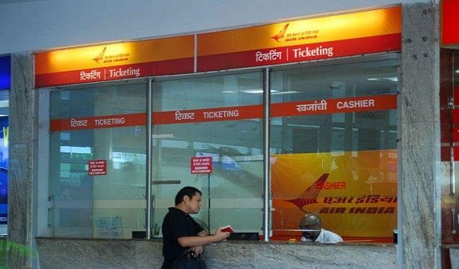 Air India पर बड़ा साइबर अटैक, लीक हुई 45 लाख यात्रियों के पासपोर्ट-क्रेडिट कार्ड की जानकारियां