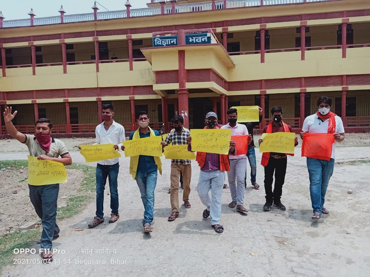 विवेकानंद और टैगोर की धरती को रक्त रंजीत कर रही ममता : अभाविप