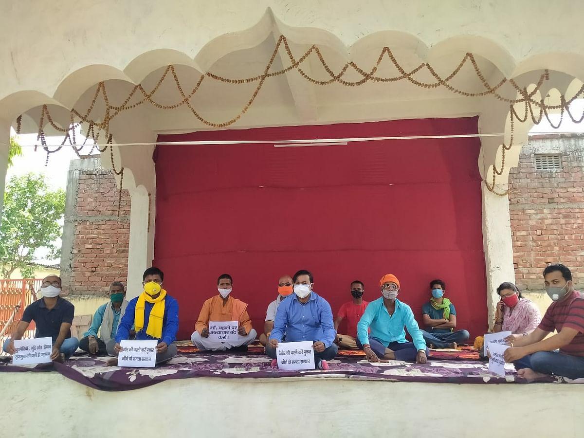 प.बंगाल में भाजपा कार्यकर्ताओं की हत्या के विरोध में घरों पर दिया धरना