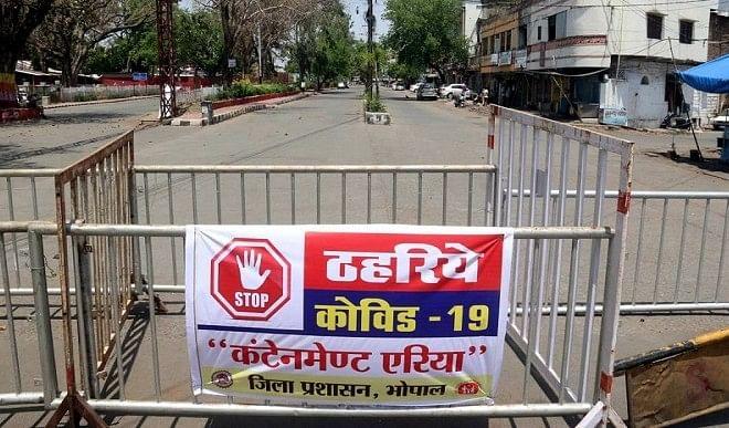 मध्य प्रदेश के विभिन्न जिलों में 20 से 31 मई 2021 तक जारी रहेगा कोरोना कर्फ्यू , जाने कहा-कहा बढाया गया कर्फ्यू