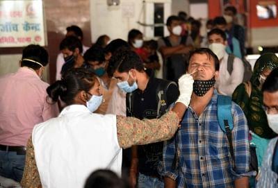 महाराष्ट्र : कोविड के नए मामलों में कमी, कुल मौतें 87 हजार के पार