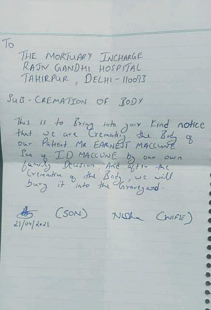 कोरोना का कहर जारी : कब्रिस्तान में नहीं मिली जगह तो हिंदू रीति से हुआ दो ईसाइयों का अंतिम संस्कार