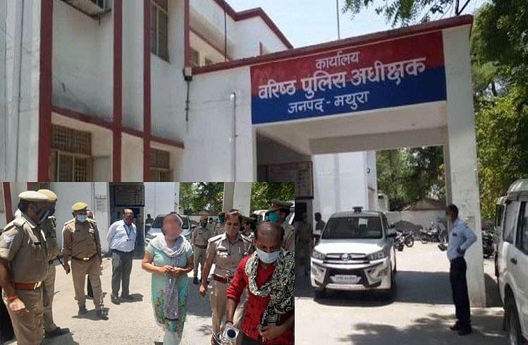 मथुरा : एसएसपी आफिस के बाहर दुष्कर्म पीड़िता ने न्याय में हुई देरी पर किया आत्मदाह का प्रयास