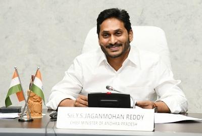 आंध्र सरकार ने रायथु भरोसा योजना के तहत किसानों के खातों में भेजे 3.928 करोड़ रुपये