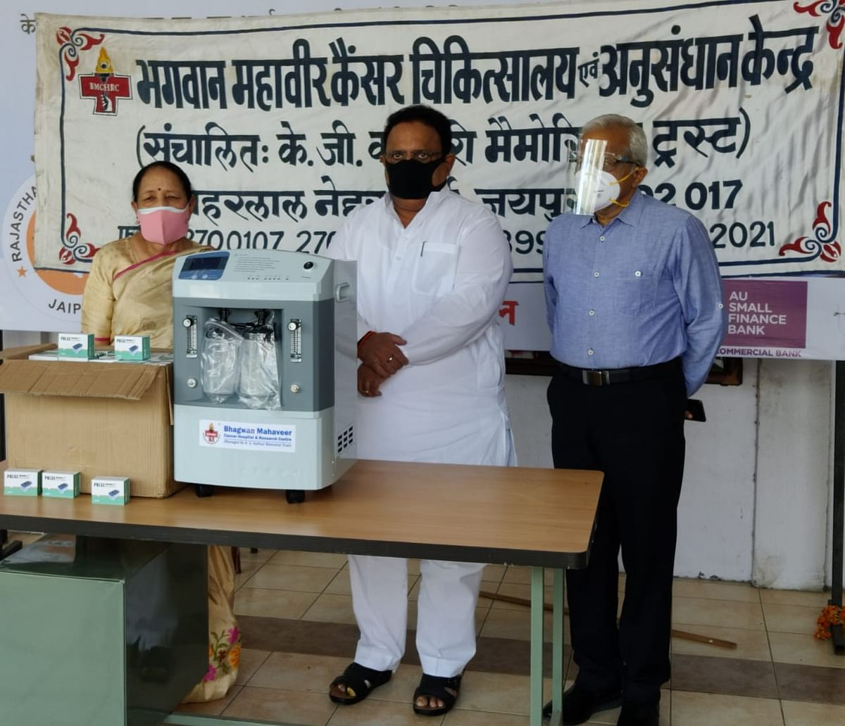 bhagwan-mahaveer-cancer-hospital-provided-20-oxygen-concentrators