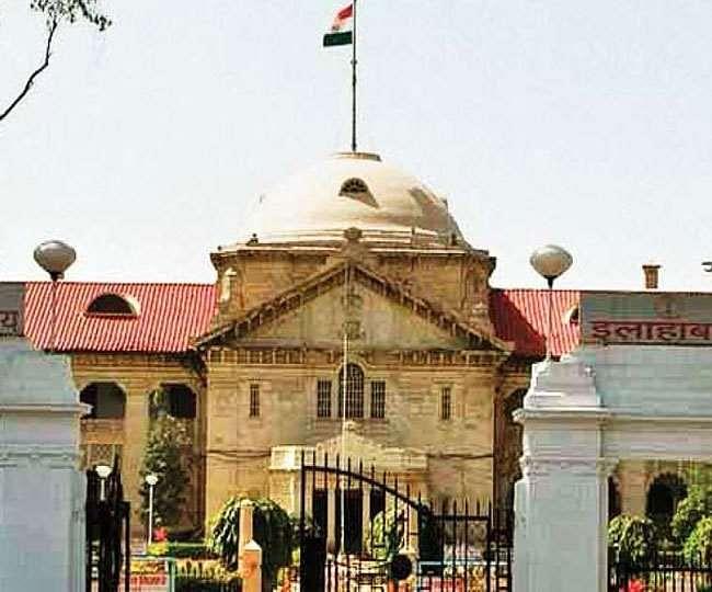हाईकोर्ट ने प्रदेश सरकार से दो अस्पतालों पर कार्रवाई की रिपोर्ट मांगी