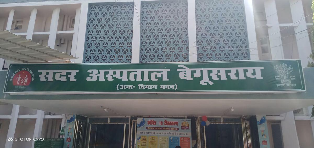 मंत्री जी, सिविल सर्जन और स्वास्थ्य विभाग के अधिकारी फोन रिसीव नहीं करते हैं : भाजपा जिलाध्यक्ष