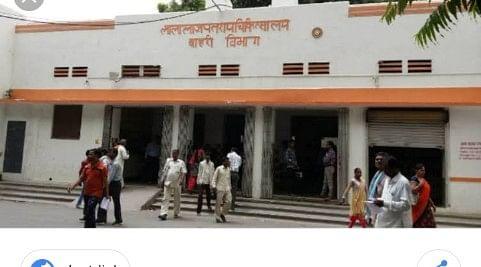 कानपुर : हैलट के बालरोग विभाग में तीन सौ से अधिक बच्चों ने जीती कोरोना से जंग