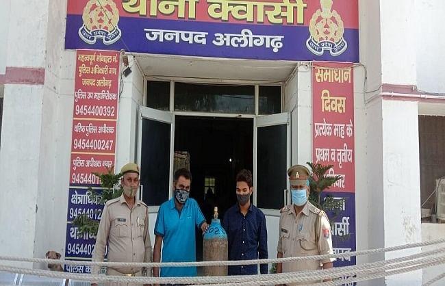 अलीगढ़ में ऑक्सीजन सिलेंडर की कालाबाजारी करते दो गिरफ्तार