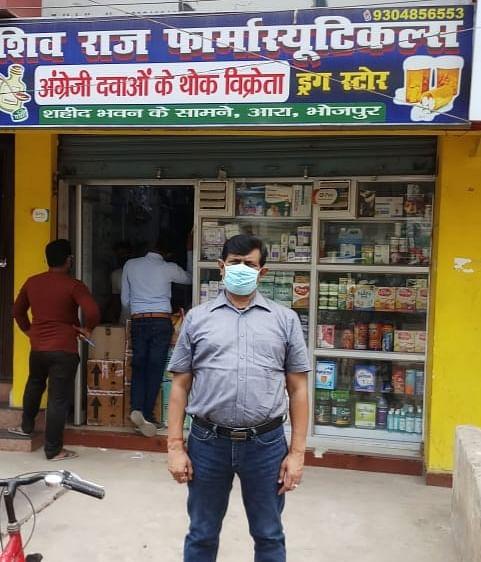 भोजपुर में जीवन रक्षक दवाओं के कालाबाजारी के खिलाफ जांच व कार्रवाई शुरू