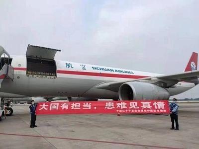 कोरोना संकट : चीन रेडक्रॉस संघ ने भारत को दी मदद