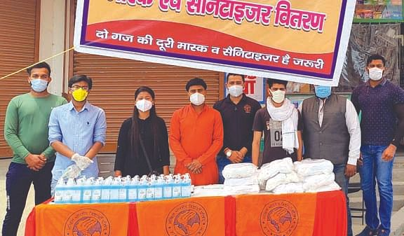 abvp-distributed-mask-sanitizer