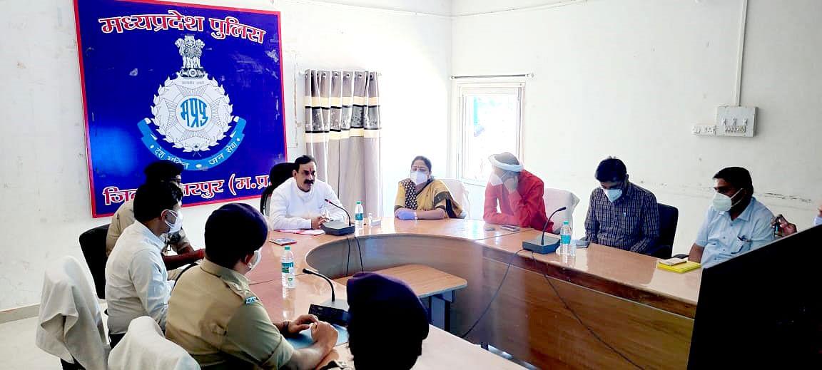 कोविड काल में पुलिस की सामाजिक छवि निखर कर सामने आई : गृह मंत्री डॉ. मिश्रा