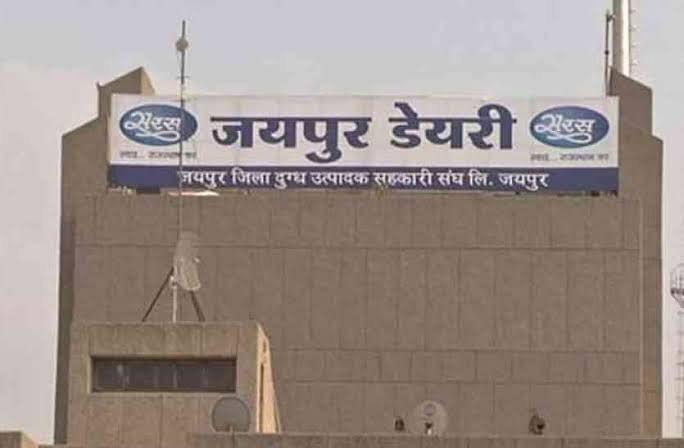 रेड अलर्ट जन-अनुशासन पखवाड़ा में भी जयपुर डेयरी जारी रखेगा सरस उत्पादों की होम डिलीवरी