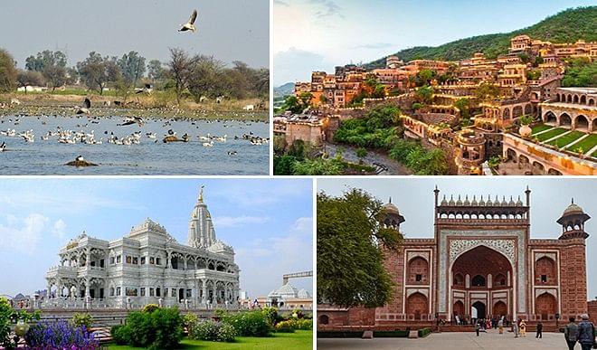 दिल्ली के निकट घूमने की हैं कई जगहें, जानिए इनके बारे में