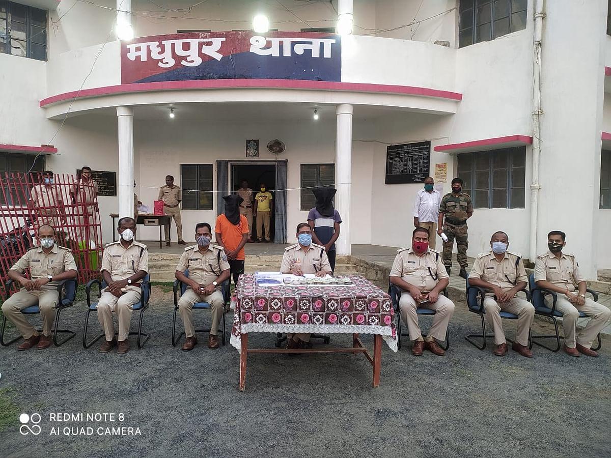 कपड़ा व्यवसायी लूट कांड का मुख्य आरोपित गिरफ्तार
