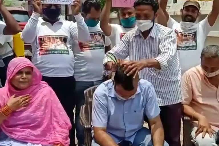बाल मुंडवाकर जाप कार्यकर्ताओं ने की पप्पू यादव के रिहाई की मांग