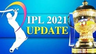 कोरोना के कारण आईपीएल 2021 अनिश्चितकाल तक के लिए स्थगित (लीड-1)
