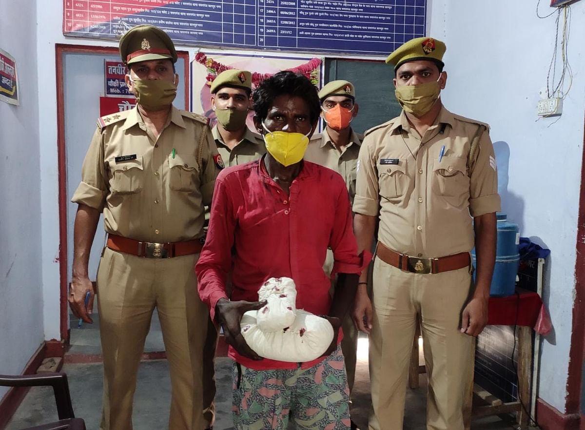 एक किलो गांजा के साथ उन्नाव का तस्कर गिरफ्तार