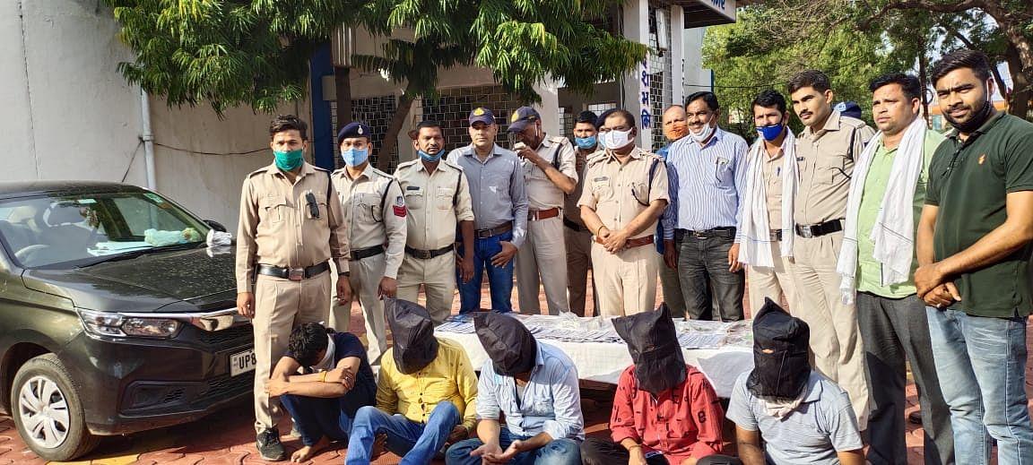 अशोकनगर पुलिस ने 10  किलो नकली चांदी की सिल्लियों के साथ 5 बदमाशों को गिरफ्तार किया