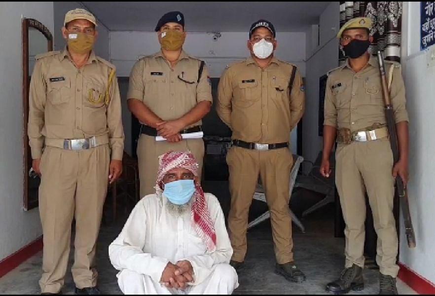 पुलिस ने साइबर ब्लैकमेलर को राजस्थान से किया गिरफ्तार