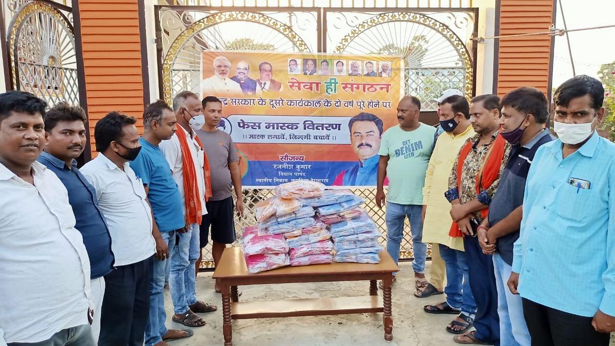 लगातार जारी है भाजपा का सेवा ही संगठन अभियान