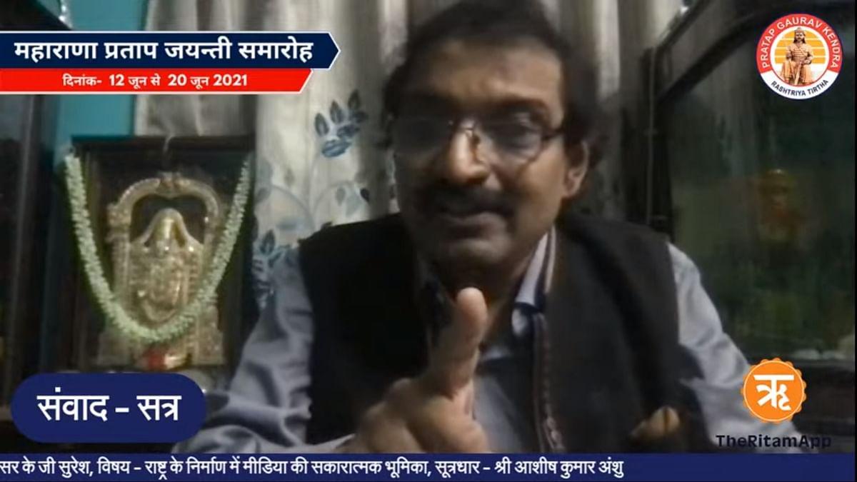 समाचार में विचार का मिश्रण पत्रकारिता को कठघरे में खड़ा कर रहा है - प्रो. सुरेश