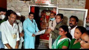 बिलासपुर : हाईकोर्ट अधिवक्ता ने हनुमान मंदिर में पेश की याचिका ,पते में लिखा देवलोक ब्रम्हांड