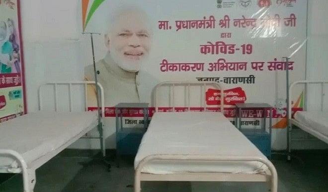 वाराणसी: मुख्यमंत्री के गोद लिए स्वास्थ्य केंद्र से बड़ी जनता की उम्मीद