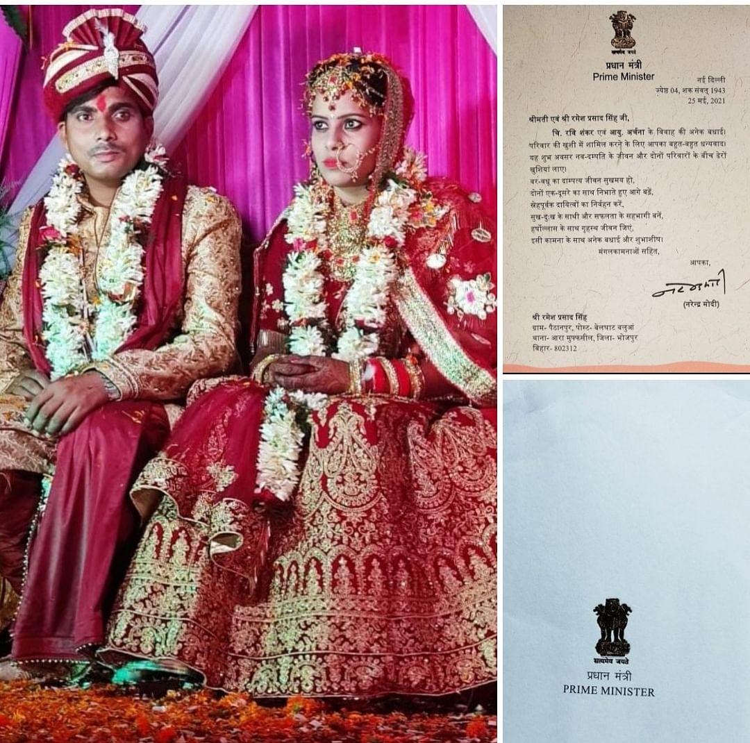 भाजपा के कोषाध्यक्ष को प्रधानमंत्री ने सफल,सुखद एवं हर्षमय जीवन की दी शुभकामनाएं