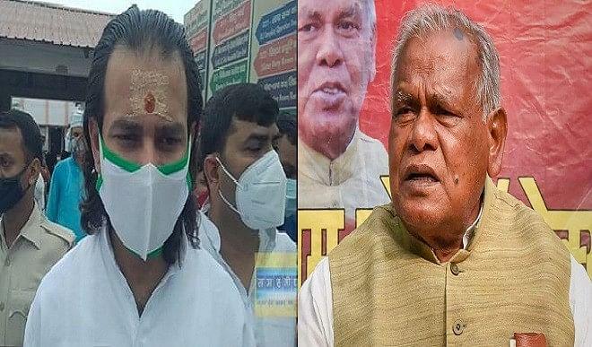 बंद कमरे में मांझी और तेजप्रताप की मुलाकात, बिहार की राजनीति में नया खेला होने के संकेत?