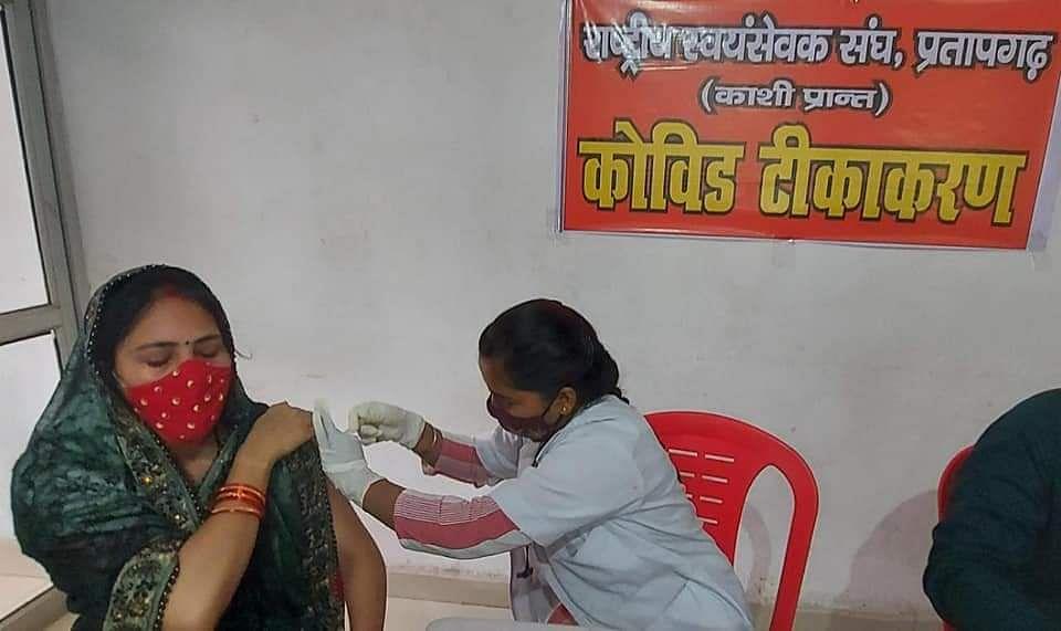 राष्ट्रीय स्वयंसेवक संघ के केंद्र पर 2100 से अधिक लोगों ने कराया टीकाकरण