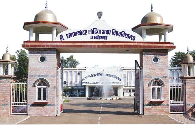 अवध विवि ने जारी किया अस्थायी परीक्षा केन्द्रों की सूची
