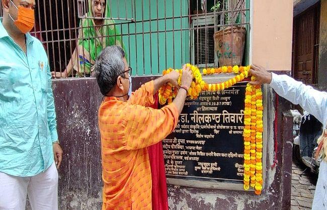 वाराणसी : राज्यमंत्री नीलकंठ तिवारी ने मिनी ट्यूबवेल का किया शिलान्यास