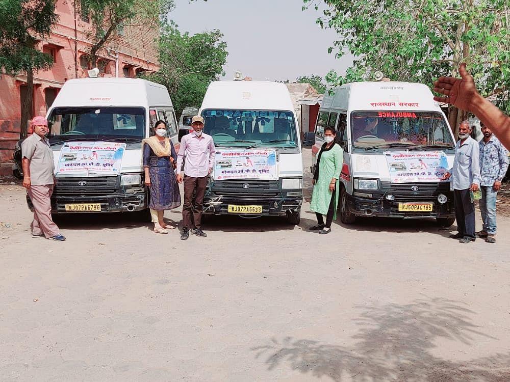 नवाचार : बीकानेर में वैक्सीनेशन ऑन व्हील्स