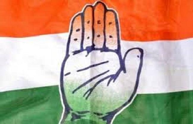महंगाई के खिलाफ कांग्रेस का धरना 11 जून को