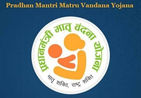 प्रधानमंत्री मातृ वंदना योजना से कानपुर में 80,837 महिलाएं हुई लाभान्वित