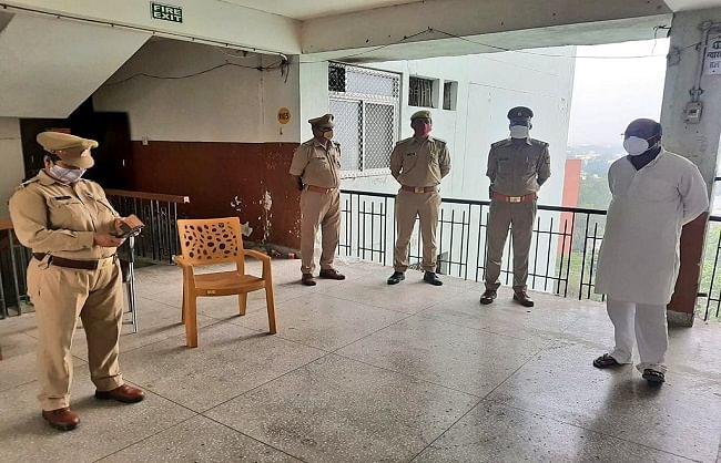 up-congress-president-ajay-lallu-under-house-arrest