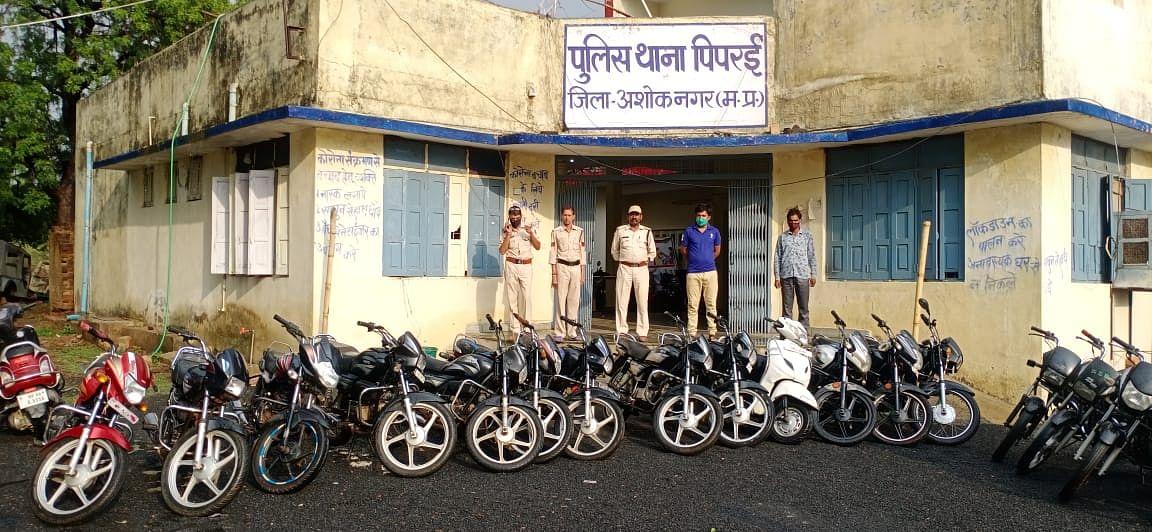अशोकनगर पुलिस ने दूसरी मर्तबा बरामद की झांसी से चुराईं 17 मोटरसाइकिलें