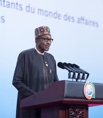 नाइजीरिया ने ट्विटर को अनिश्चितकाल के लिए निलंबित किया