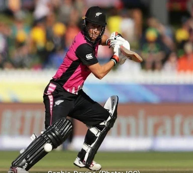 अंतरराष्ट्रीय क्रिकेट में वापसी के लिए तैयार हैं सोफी डिवाइन