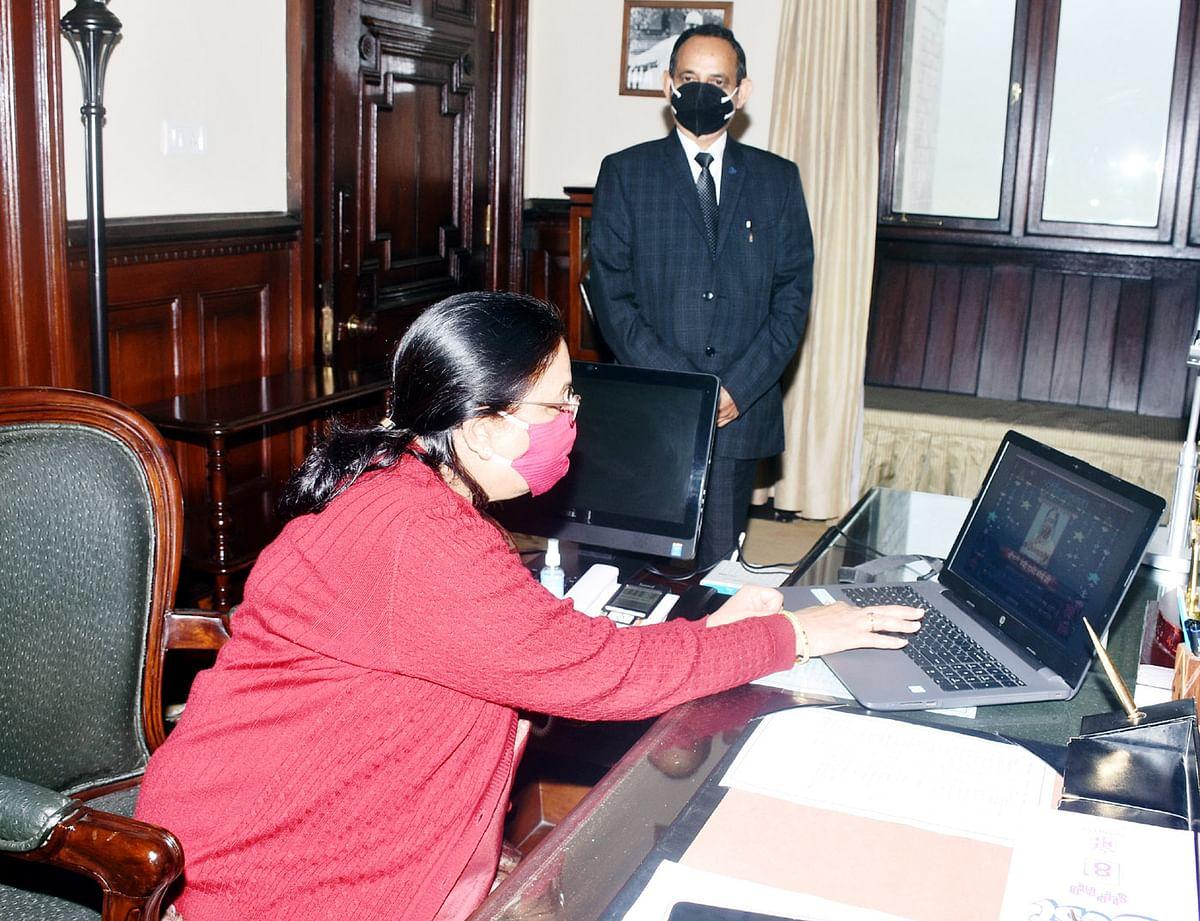 राज्यपाल ने किया विश्वविद्यालय के ईआरपी पोर्टल का शुभारंभ