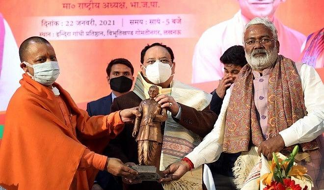 यूपी में भाजपा ने शुरू की जातीय समीकरण को साधने की कोशिश, गठबंधन को मजबूत करने की हो रही कवायद