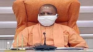कोविड को लेकर अभी भी सतर्कता जरुरी, अवश्य कराएं टीकाकरण: मुख्यमंत्री योगी