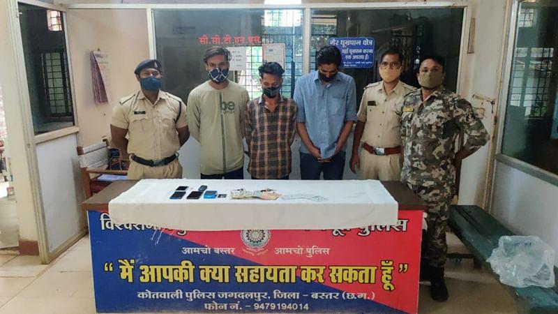 जगदलपुर: जुआ खेलते तीन जुआरी गिरफ्तार