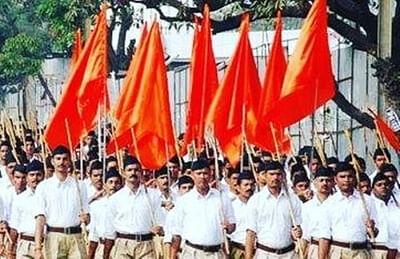 आरएसएस मनाएगा हिंदू साम्राज्य उत्सव