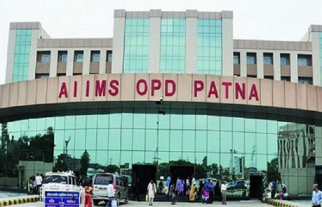 Patna AIIMS: 50 फीसदी बच्चों में पहले से ही बनी मिली एंटीबॉडी
