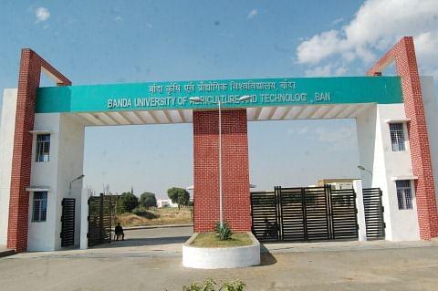 कृषि विश्वविद्यालय का दावा, नियुक्तियों के मामले में नहीं हो रही कोई जांच